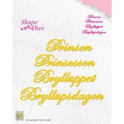 Nellie Snellen - Shape Dies...