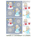 Yvonne Creations - Love Collection - Happy couple - CD10245